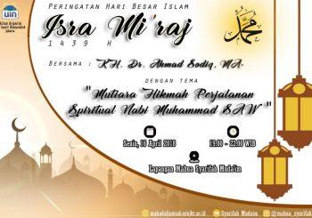 PHBI: Isra' Mi'raj Ma'had Al-Jami'ah